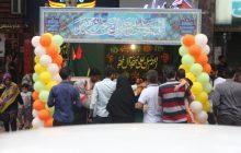جشن میلاد امام رضا سال 97 آمل