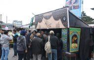 فیلم مراسم شهادت امام رضا در شهرستان آمل