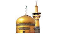 دفتر نمایندگی آستان قدس رضوی آمل