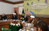 برگزاری 200 ویژه برنامه فرهنگی در دهه کرامت