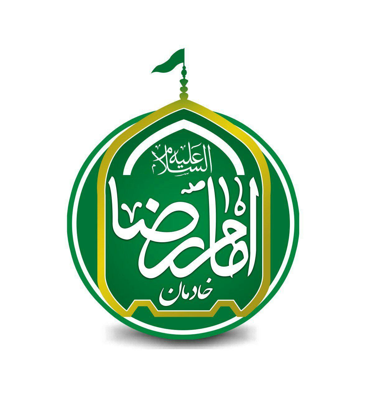 روابط عمومی وکانون خبر ورسانه کانون مرکزی خادمیاران رضوی شهرستان آمل
