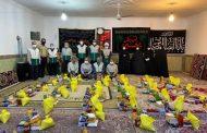 رزمایش کمک مومنانه اقدام به تهیه تعداد ۶۰ بسته معیشتی دفتر خدمت رضوی شهر بابکان شهرستان آمل